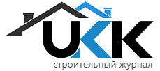 UKK — строительный журнал